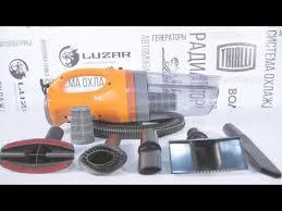 Автомобильный <b>пылесос VCA</b>-<b>00</b>