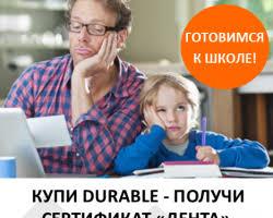 <b>Награда Celebration</b>, <b>1 место</b> купить, цена в Санкт-Петербурге