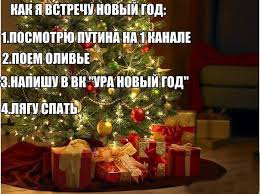 С новым 2017 годом! С годом Петуха! Images?q=tbn:ANd9GcRgMzTMIF77cJWUKFaqAXs-tl-v7wC63bK_irb3aYFEQY0viJ-UEw