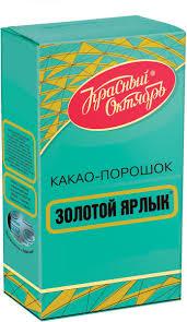 <b>Какао Золотой</b> Ярлык, 100 г — купить в интернет-магазине ...