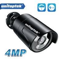 H.265 <b>5MP 4MP</b> 3MP IP...