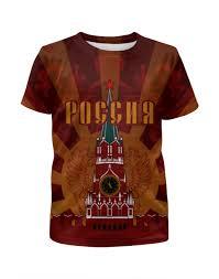 """Футболка с полной запечаткой для мальчиков """"Кремль"""" #1857414 ..."""