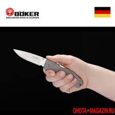 Купить <b>Нож складной</b> с фиксатором BOKER <b>Plus</b> Titan Drop по ...