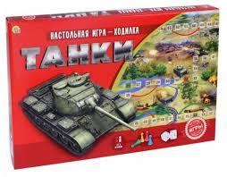 <b>Настольная игра</b> Рыжий кот Танки ИН-8973 — купить по ...