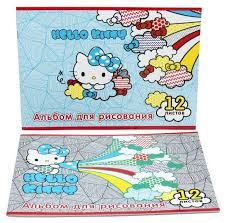 <b>Альбом для рисования Action</b>! Hello Kitty 29.7 х 21 см (A4), 100 г ...