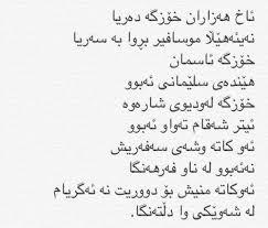 kurdish quotes   Tumblr via Relatably.com