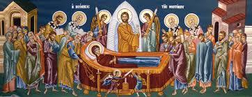 Αποτέλεσμα εικόνας για κοιμησις θεοτόκου αγιος διονύσιος