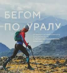 «Книга <b>Пермь</b>» - КАТАЛОГ: КРАЕВАЯ (Пермская) ЛИТЕРАТУРА