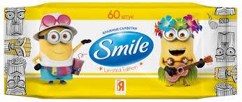 Влажные салфетки Smile Minions 60 шт ... - ROZETKA