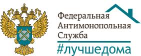 Решение в отношении ЗАО «Северная звезда - ФАС России
