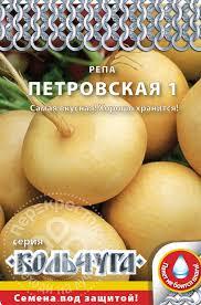 Отзывы о <b>Семена</b> Русский Огород <b>Репа Петровская</b> 1 1г ...