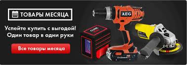 <b>Аккумуляторы Security Force</b> sf купить в Екатеринбурге | компания ...