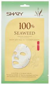 Shary <b>тканевая маска</b> 100% <b>Морские</b> водоросли — купить по ...