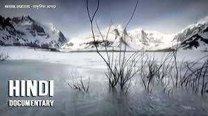natural disasters hindi