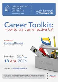 career events 2015 2016 international hellenic university monday 18th of 2016 13 30 15 30