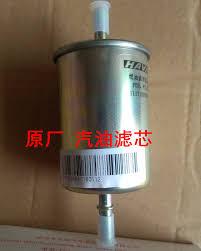 <b>Штатный топливный фильтр CHN</b> 1117100XKW09A для Haval ...