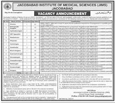 jims job ads jacobabad institute of medical sciences jims job ads 2017 jacobabad institute of medical sciences available jobs