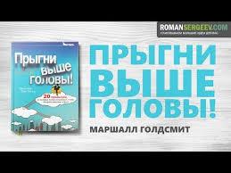 Видеозаписи Саммари | Самые яркие идеи из лучших бизнес ...