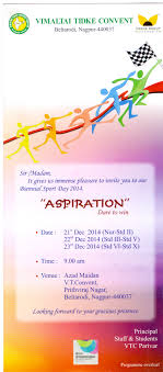 print off these sports day invitation templates and make sure invitation card for sports event google search