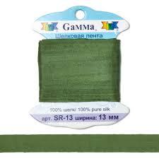 """Тесьма декоративная """"<b>Gamma</b>"""" шелковая <b>SR</b>-<b>13 13</b> мм 9.1 м ..."""