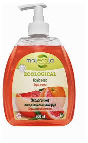 Крем-<b>мыло жидкое для</b> рук экологичное «Королевский апельсин ...