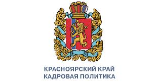 Сведения о доходах руководителей краевых государственных ...
