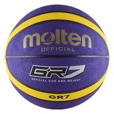 <b>Мяч баскетбольный MOLTEN</b>, резина, (<b>BGR7</b>-<b>VY</b>), размер 7 ...