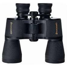 Buy Binoculars from <b>BAIGISH</b> in Malaysia November 2019