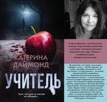 <b>Оживший покойник Леонов</b> Анатолий Олегович   Буквоед ISBN ...