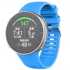 <b>Replacement</b> Strap for Polar Vantage V <b>Silicone Smart Watch</b> Blue ...