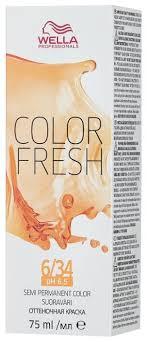 Средство <b>Wella</b> Professionals <b>краска Color Fresh</b> ...