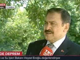 Orman ve Su İşleri Bakanı 'tsunami' yok dedi