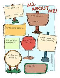 All About Me Worksheet PrintableAll About Me Worksheet