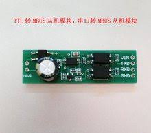 Compare Prices on <b>Mbus Slave</b>- Online Shopping/Buy Low Price ...