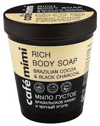 <b>Мыло густое Cafe mimi</b> Бразильское какао и черный уголь ...