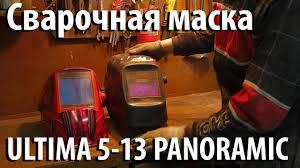 Обзор и тест <b>FUBAG ULTIMA</b> 5-13 PANORAMIC RED [PVS][FullHD]