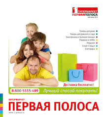 Первая полоса! by PSPRODUCTION.PRO - issuu