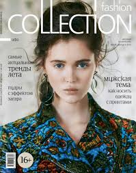 Fashion Сollection Уфа by Aigul_Kunahovich - issuu