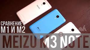 Обзор <b>Meizu M3</b> Note. Сравнение с М1 и М2 - YouTube