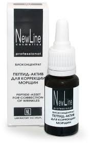 NewLine Биоконцентрат <b>Пептид</b>-<b>актив</b> для коррекции морщин ...