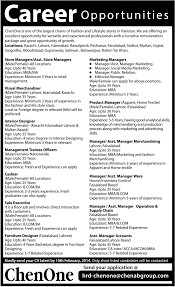 jobs in chenone lahore multan karachi new jobs in com daily jobs career opportunity in chen one