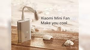 <b>USB</b>-<b>Вентилятор Xiaomi Mi</b> Portable <b>Fan</b> купить в Орехово-Зуево ...