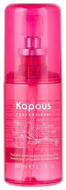 <b>Kapous</b> Professional Fragrance free <b>Флюид</b> для секущихся ...
