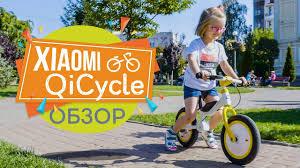 <b>Велосипед</b> и беговел Xiaomi QiCycle – два в одном - YouTube