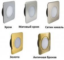 <b>Мебельные светильники светодиодные LED</b>