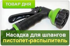 <b>Термос</b> стальной с резиновыми вставками <b>LaPlaya</b> Hercules <b>0.75 л</b>