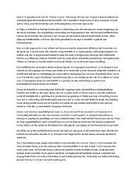 paljas afrikaans essay