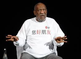 Bad Idea of the Day: Bill Cosby Creates a Bill Cosby Meme ... via Relatably.com