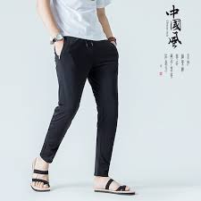 Long Pantschinese Style Ice Silk Air Conditioning Pants ... - Qoo10