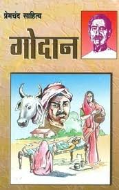 Image result for premchand books